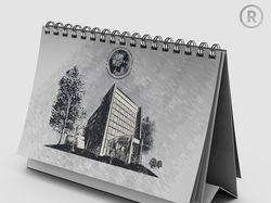 Оформление календаря
