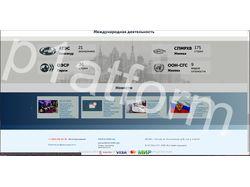Разработка информационной системы ciscenter