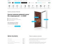 Верстка магазина услуг с посадкой на WordPress