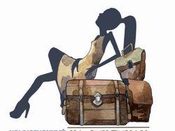 логотип для магазина женсмкой одежды