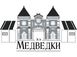 логотип для КЗ