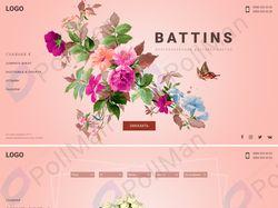 """Одноэкранный сайт """"Продажа цветов"""""""