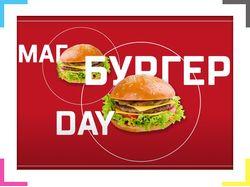 Промо ролик Бургер