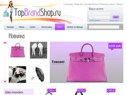 Интернет-магазин брендовой одежды, обуви и аксессу
