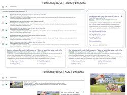 fastmoney4keys.com / Google Adwords / Англоязычный