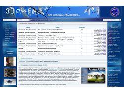 Перенос сайта на движек DLE