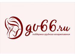 "Логотип ""GV66"""