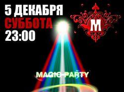 Афиша на вечеринку «Клубоворот»