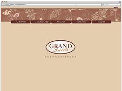 """Сайт шоколадно фабрики """"GrandSweets"""""""