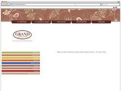 "Сайт шоколадной фабрики ""GrandSweets"""