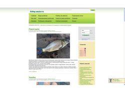 Fishing-amator.ru--портал о рыбалке