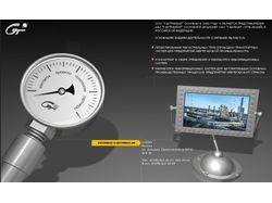 адатация сайта для FCMS