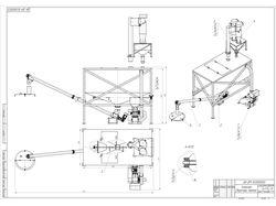 ДК-ДМ-10.00000СБ - Агрегат дробильный