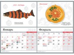 """Календарь для компании """"Европром"""""""