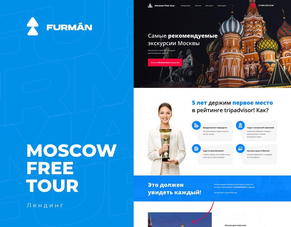Вакансия дизайнером москва фриланс удаленная работа обработка заявок на дому