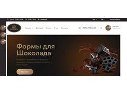 Icestones.ru