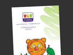 Новогодняя открытка для Fruktia