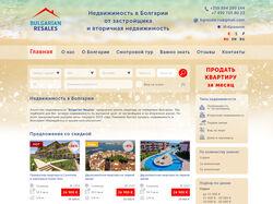 Дизайн сайта по недвижимости в Болгарии