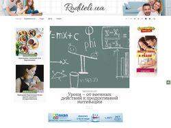 RODITELI.UA: беременность, роды, дети