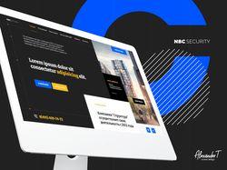 дизайн сайта для охранной компании