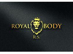 """Логотип для бренда спортивной одежды """"Royal Body"""""""
