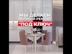 Реклама для инстаграм из статичных фото