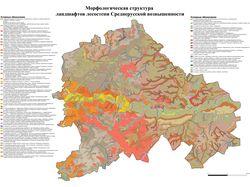 Оцифровать ландшафтную карту