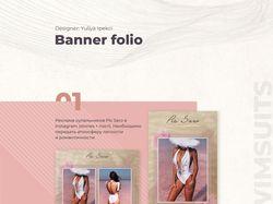 Баннеры для сайта и соц. сетей