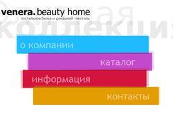 Venera. Beauty Home