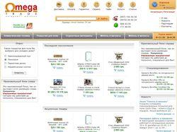 Интернет магазин на ShopCMS