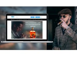 Whiskey online store