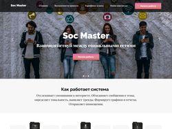 Дизайн сайта для переноса фотографий в социальных