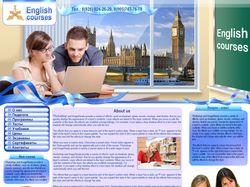 Английский, курсы