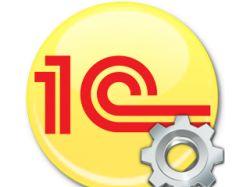 1C программирование