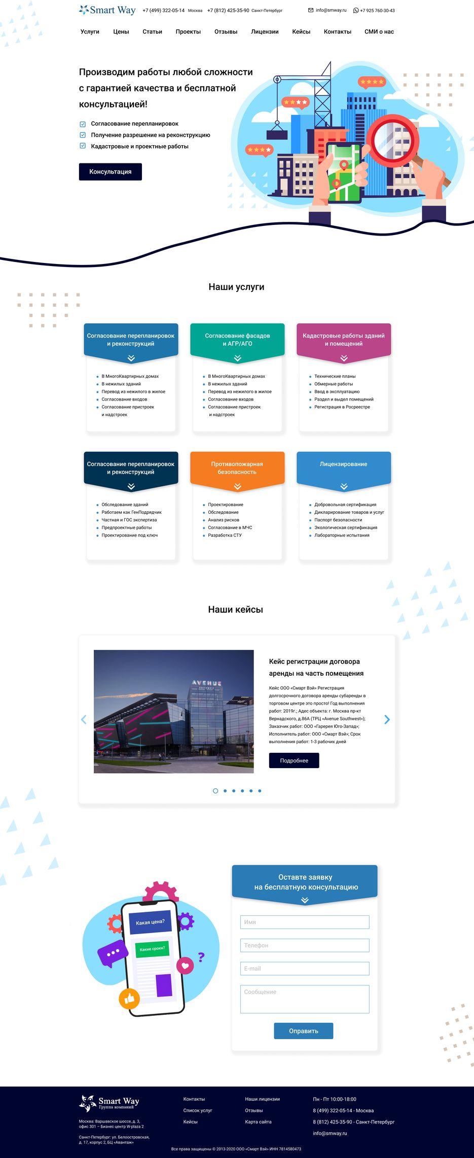 фрилансеры дизайн сайта