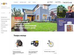Интернет-магазин оборудования «Ecolife»