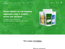 Интернет-магазин суперфудов «Pattra Organic»