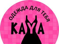 Логотип KAYA_Store