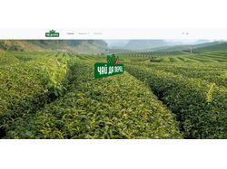 Сайт компании Чай да перец