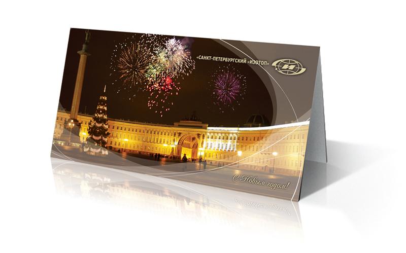 Новый год открытка фриланс