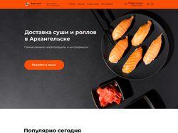 Редизайн сайта Вкусс суши