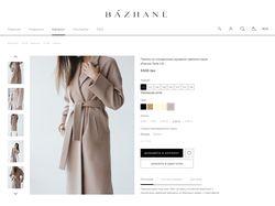 Верстка интернет магазина Bazhane