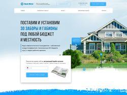 Сайт Крым-Метиз