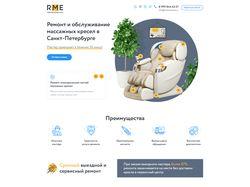 RME | Ремонт массажных кресел