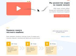 Адаптивная вёрстка макета Figma для airmir.ru