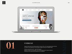 Дизайн веб-сайта для художественной школы | UI/UX