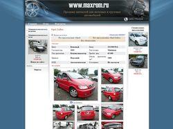 Сайт по продаже запчастей