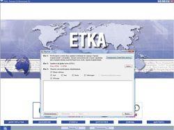 Парсер каталога автозапчастей ETKA