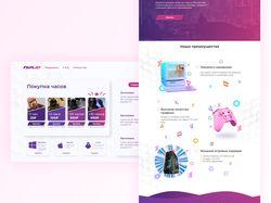 Дизайн сайта сервиса облачного геймнинга
