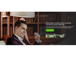 Кейс ➡ Инвестиции в онлайн школы, привлечение...